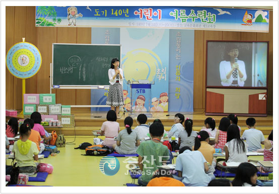 pic_children_14007_5