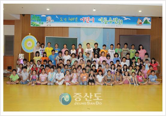 pic_children_14007_7