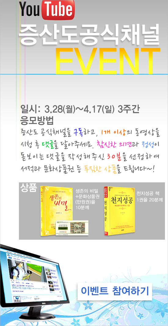 1410328_top3