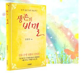 1410528_book