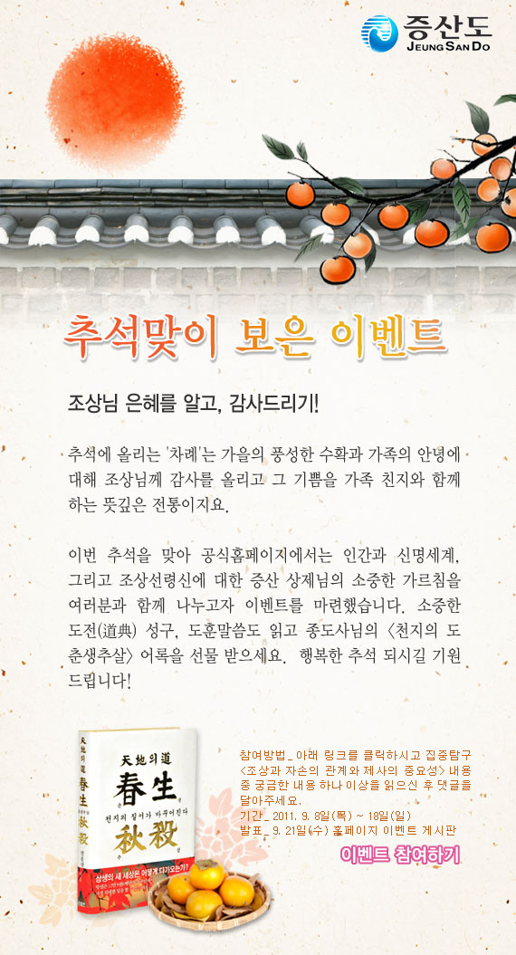 1410905_event_title_letter
