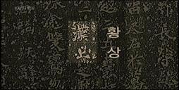 그림입니다.  원본 그림의 이름: CLP00000ac80023.bmp  원본 그림의 크기: 가로 580pixel, 세로 292pixel