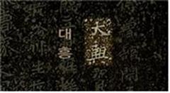 그림입니다.  원본 그림의 이름: CLP00000e780012.bmp  원본 그림의 크기: 가로 279pixel, 세로 153pixel
