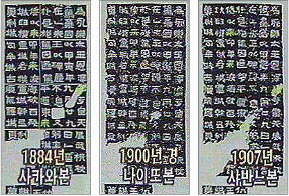 그림입니다.  원본 그림의 이름: CLP00000e78004b.bmp  원본 그림의 크기: 가로 416pixel, 세로 282pixel