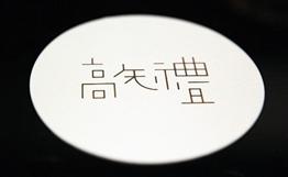 그림입니다. 원본 그림의 이름: CLP00000c60000a.bmp 원본 그림의 크기: 가로 469pixel, 세로 289pixel